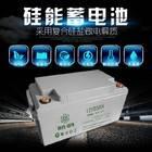 光合硅能12V65AH电瓶 耐低温免维护太阳能蓄电池 UPS后备电源