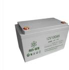 光合硅能12V100AH免维护蓄电池 UPS电源 耐低温太阳能硅能蓄电池