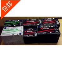 美国GNB胶体蓄电池S12V285报价/UPS直流屏专用电池/一块包邮