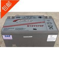 美国GNB蓄电池S12V370F防爆电池/原装进口GNB电池一块包邮