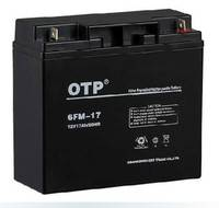 OTP蓄电池 12V17AH OTP蓄电池6FM-17 铅酸蓄 电池UPS免维护蓄电池