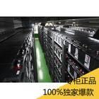 正品长光蓄电池12V100AH送货上门/长光蓄电池/质保三年/包邮/