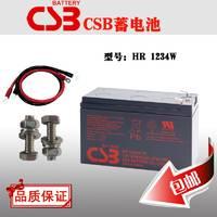 全新原装CSB蓄电池HR1234W CSB铅酸蓄电池 UPS专用蓄电池