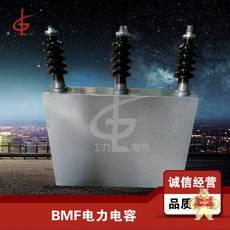 BFM12-167-1W