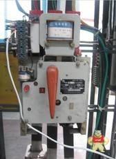 DW15-630A