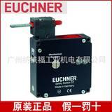 安士能EUCHNER代理安全开关 082050 TZ1LE024M 现货 议价为准