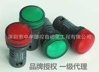霍尼韦尔一级代理商现货厂家直销按钮 指示灯PB22-10-G
