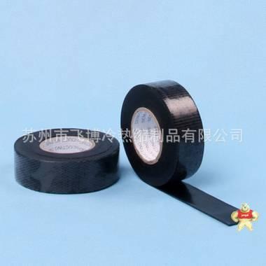 苏州飞博半导电冷热缩材料定制 BDD-20半导电自粘带 冷热缩配件 冷热缩配件,冷热缩散件,半导体自粘带