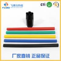 150-240mm热缩电缆终端头 五芯热缩电缆头1KV交联电缆热缩终端头