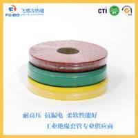 高压母排热缩管 35KV母排热缩套管25mm铜排护套规格全 环保性能稳