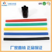 低压热缩终端电缆附件1KV交联热缩电缆终端头 五芯电缆热缩终端头