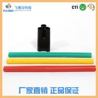 飞博厂销 1KV三芯终端电缆头 交联热缩电缆终端头 热缩电缆附件