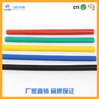 【厂家直销】1kv彩色PE塑料绝缘耐压热缩套管 低价优质 质量保证