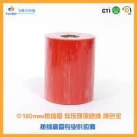 飞博供应优质1KV热缩管 120mm低温阻燃热缩套管 电缆热缩套管环保
