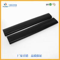 苏州飞博中壁护套管定制 Ф30-100、Ф120、150绝缘套管 热缩管 黑色