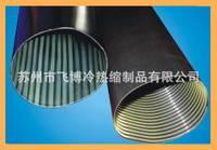 厂销 热缩中壁厚壁涂胶管 热缩内涂胶管 中壁护套管 可定制