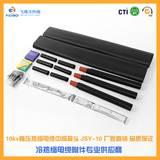 【厂家直销】10kv热缩电缆接头 中间链接 三芯JSY-10/150-240mm