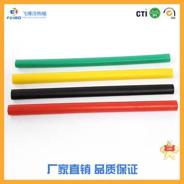 飞博厂家直销 1kv彩色PE塑料绝缘耐压热缩套管 品质保证