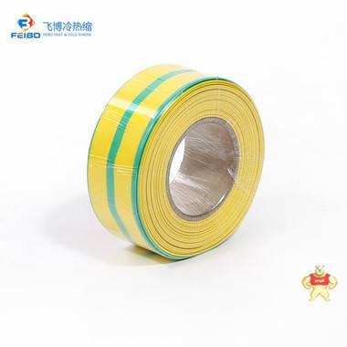 飞博供应 1kv黄绿双色管Ф20mm 厂家直销 规格全 双色管,1KV热缩管,热缩管厂家