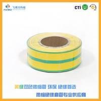 1kv黄绿双色管 Ф60mm 规格齐全 厂家直销 专业可定制