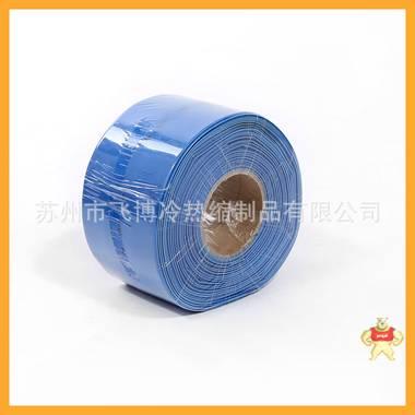 厂家直销 1kv热缩套管 pe绝缘套管 50MM规格齐全 专业可定制 绝缘套管,热缩套管,pe绝缘套管