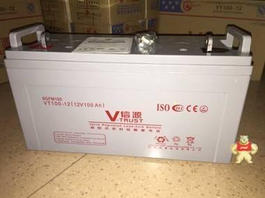美国信源V-TRUST蓄电池6GFM100信源蓄电池VT100-12 12V100AH包邮