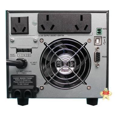 EMERSON艾默生 GXE01k00TS1101C00 1KVA/800W UPS电源长机36V