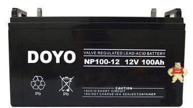 德洋蓄电池NP100-12 12V100AH DOYO蓄电池12V100AH 原装正品包邮