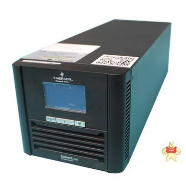 EMERSON艾默生 GXE03k00TL1101C00 在线式UPS电源长机 72V长延机