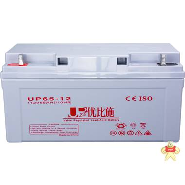 优比施蓄电池UP65-12 铅酸免维护电池12V 65AH UPS电源专用电池