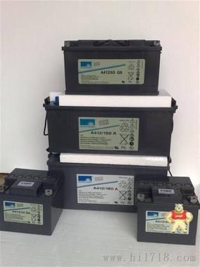 原装进口德国阳光蓄电池A412/90 F10阳光蓄电池12V90AH储能电池