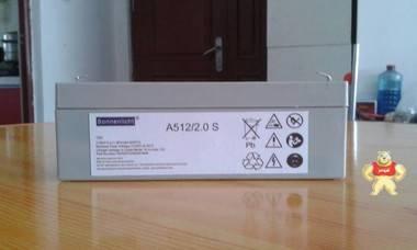 德国阳光蓄电池A512/2S12V2AH电瓶车应急灯专用电池保证原装正品