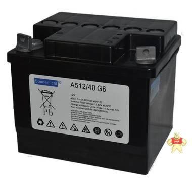 德国阳光蓄电池A512/40G6纯胶体蓄电池12v40提供检测报告A51240