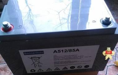 德国阳光蓄电池A512/85AH胶体阳光蓄电池12V85AH阳光电池