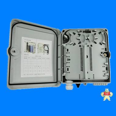 FTTH12芯楼道分线箱,光纤分纤箱,分光箱,电信,移动,联通