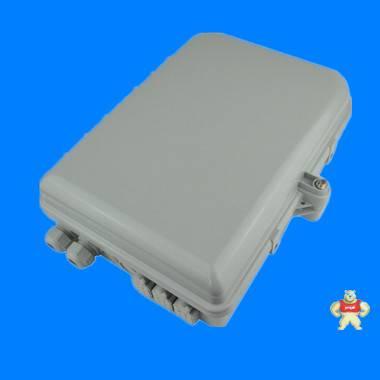 FTTH24芯光纤分纤箱,分光箱,电信移动联通可用,可以印字
