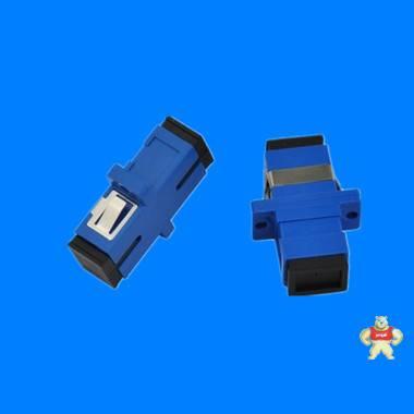 厂家大量供应SC光纤适配器,光纤法兰盘,SC/upc光纤耦合器电信级