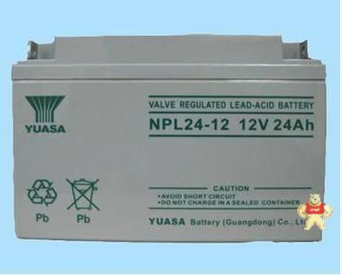 汤浅蓄电池NPL24-12 正品 汤浅蓄电池12V24AH 质量保证 特价直销