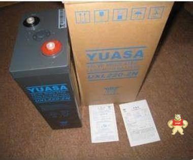 汤浅蓄电池UXL200-2/2V200AHYUASA铅酸蓄电池--UPS电源用电瓶