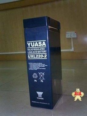 汤浅蓄电池 UXL220-2NDC2.35V200AH 2V200AH YUASA免维护电池