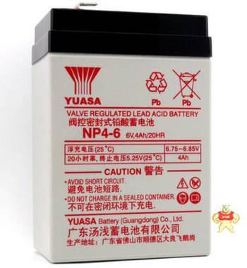 汤浅蓄电池NP4-6 YUASA蓄电池6V4AH 铅酸免维护 UPS专用电池