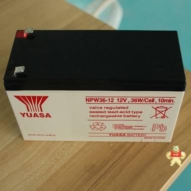 包邮YUASA汤浅/NPW36-12最新特价/NPW36-12限时特价 汤浅蓄电池