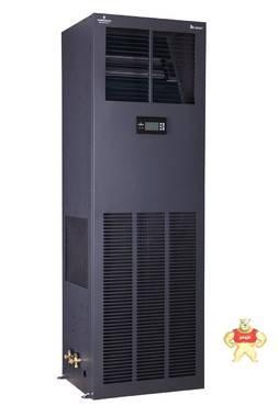 艾默生精密空调DME12MOP1单冷带加热12.5KW质保一年5P机房DME风冷
