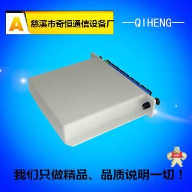 厂家直销光纤分路器,分光器,1分8PLC插片式分光器