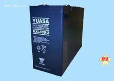 汤浅蓄电池UXL880-2N YUASA蓄电池2V880AH直流屏风力发电专用电池