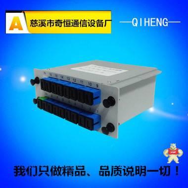 插片式PLC光纤分路器,分光器,1分16插片盒