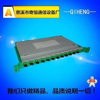 12芯一体化模块满配,V2.0一体化熔纤盘,SC/APC一体化托盘