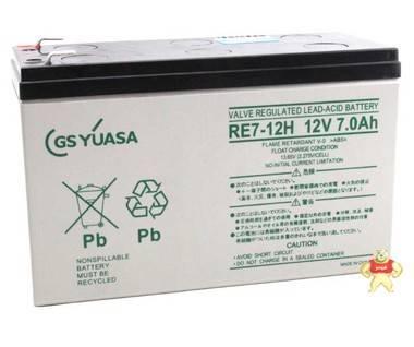 汤浅(YUASA) RE7-12 阻燃型免维护蓄电池 12V7AH 太阳能 UPS电瓶