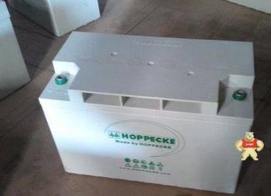 德国松树蓄电池12V50 德国荷贝克SB12V50武汉荷贝克蓄电池
