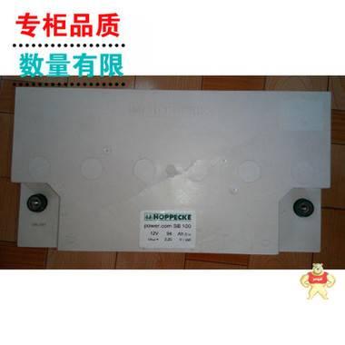 荷贝克胶体蓄电池SB12V100Ah 12V100AH蓄电池 ups电源专用